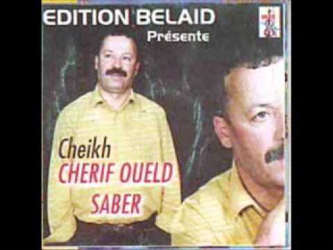 cherif weld saber