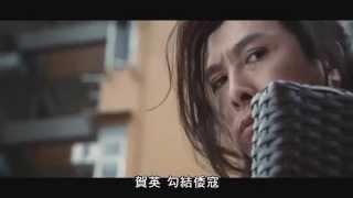 衛視電影台 急凍行者 12/27(六)晚上九點 全台首播