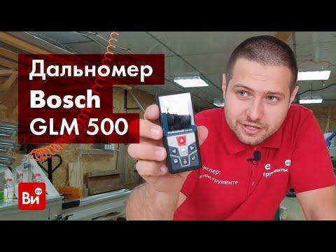 Обзор лазерного дальномера Bosch GLM 500 Professional