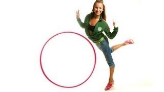 Художественная гимнастика. Упражнение с Обручем(Получите в ПОДАРОК 8 видеоуроков здесь: http://www.world-gymnastics.ru/shpagat8/ Полный видеокурс