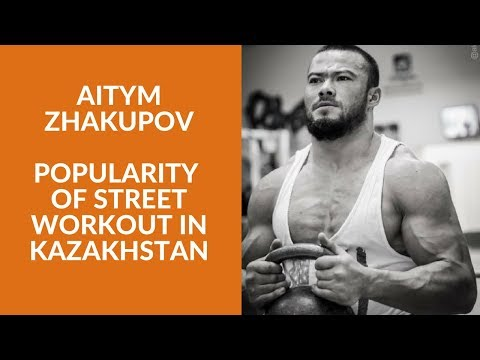Sports Nation №17. Aitym Zhakupov about the popularity of street workout in Kazakhstan