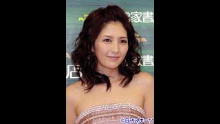 吉井怜、骨髄移植から17年経過「感謝しかない」 女 優 の 吉 井 怜 ( ...