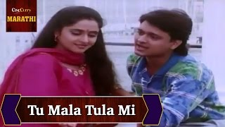 Tu Mala Tula Mi Full Video Song | Jamla Ho Jamla | Suresh Wadkar Songs | Anuradha Paudwal Songs