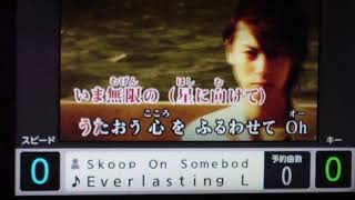 Skoop On Somebody - Everlasting Love (unconditional love mix)