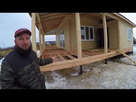 видео: Отзыв клиента о доме из СИП ПАНЕЛЕЙ.