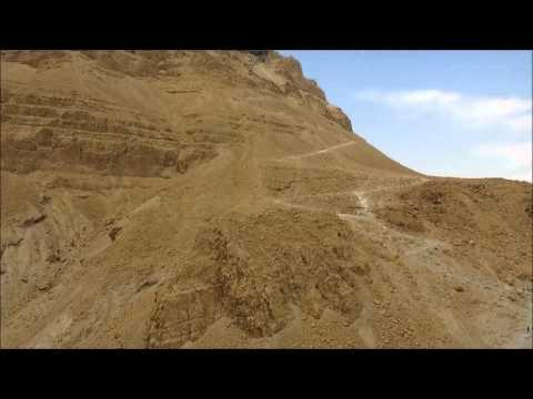 Masada Israel. Cable car. Масада Израиль, канатная дорога. מצדה ישראל הרכבל