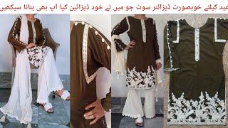 Stylish Designer kurti/kameez Cutting And Stitching With Shoulder Sleeves design by Alisha Designing