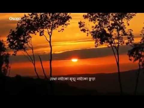 asatoma-sat-gamaya-(-lyrics)arijit-singh