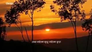 asatoma sat gamaya ( lyrics)Arijit Singh