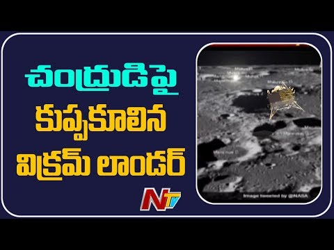 Chandrayaan 2 : Vikram Had Hard Landing On Moon, Nasa Releases Images | NTV