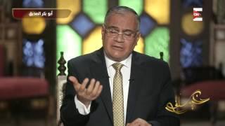 خير سلف - السيرة الذاتية لـ أبو بكر الصديق ونسبه مع النبى صلى الله عليه وسلم
