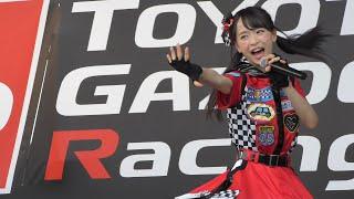 岡山県:2016年5月29日(日)》 TOYOTA GAZOO Racing PARK in SF岡山 [会...