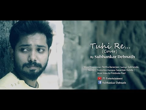 Tuhi re cover by Subhankar Debnath | latest cover song | hariharan | A R Rahman | bombay