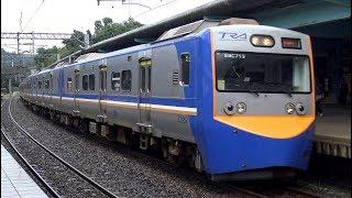 【4K】台湾鉄路管理局EMU700型(東芝IGBT-VVVF)・EMU800型・EMU500型・TEMU2000型・DR2800型気動車 到着・発車シーン集 八堵駅、羅東駅にて 2018.12