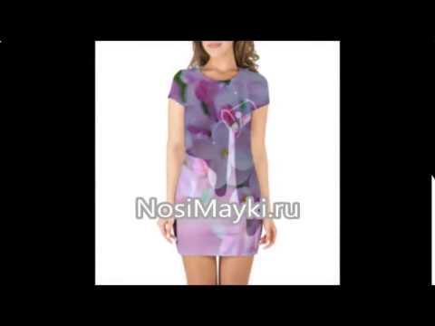 КАК СШИТЬ МОДНЫЙ ТОП   How to sew a trendy top