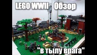 LEGO WWII :