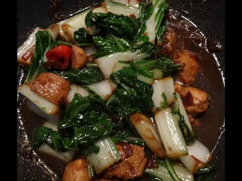 Ginger root Chicken With Baby Bok Choy