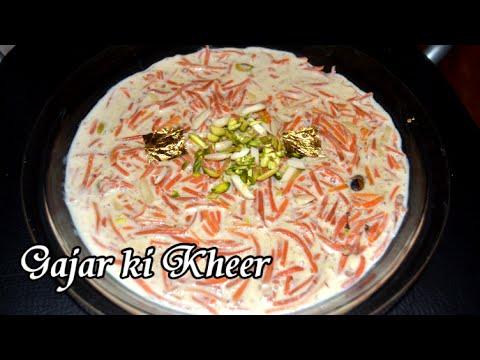 Gajar Ki Kheer