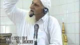 Kuch Khaas Duaein - Teen Ki Dua Rad Nahi Hoti - Hadees - maulana ishaq
