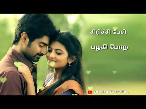 💖En Kadhalana Enaku Romba Pidikum.💖 || Album Song 💓 Whatsapp Status ||Tamil Lyrics💕