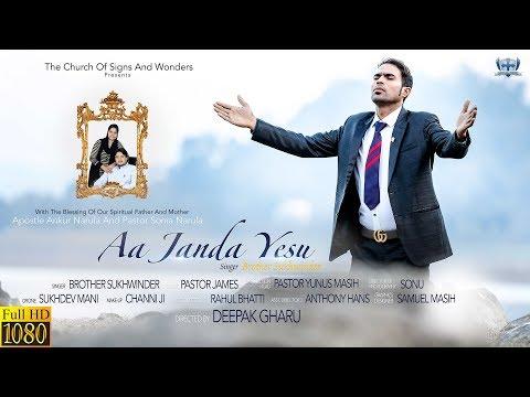 New Masihi Song 2018 |  Aa Janda Yesu | Brother Sukhwinder | Bright Media