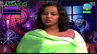 Djibouti: Jeunes Talents2  l'interview de Amina-Zahra  15/12/2014