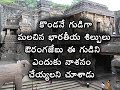 SHOCKING Facts That You Never Know About ELLORA CAVES | Latest News and Updates | SV Telugu TV