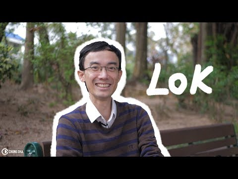 Lok Cheung Youtuber Interview #featurefriday   Chung Dha