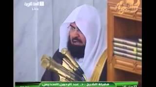 كلمة الشيخ عبدالرحمن السديس بعد صلاة العشاء في المسجد النبوي الخميس 12 جماد الأولى 1435ibrahim madni