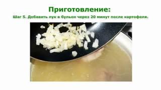Рецепты первых блюд  Щи щавлевые простой рецепт приготовления блюда