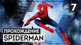 Marvel's Spider-Man #7 - Соболь в городе! [PS4 Pro]