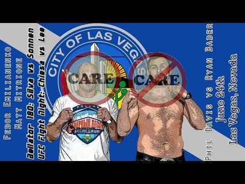 Джефф Монсон vs. Денис Комкин, mma video HD from YouTube · Duration:  12 minutes 47 seconds