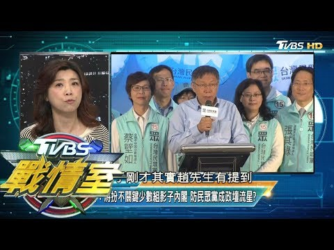 ''  TVBS  20200112