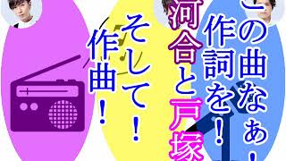 FM NACK5『A.B.C-Z Go!Go! 5』 (2016.04.30) 五関くんの曲紹介【名作選...