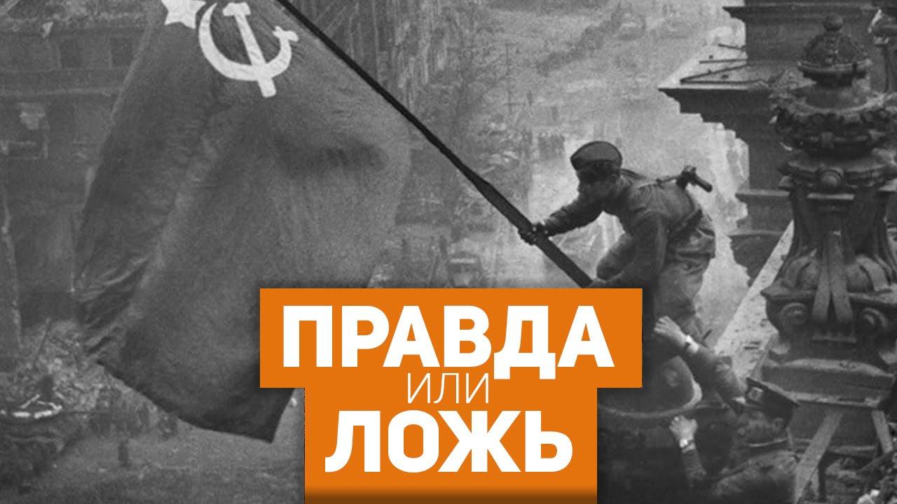 В компании «премиум флаг» вы можете купить флаг победы россии по выгодным ценам. Заказать знамя победы можно на нашем сайте или по.