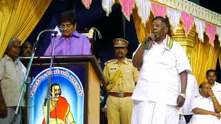 When the Chief Minister translated the Lt.Governor's Speech