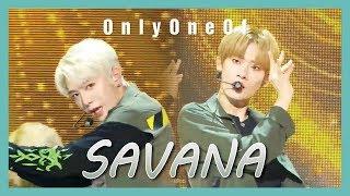 [HOT] OnlyOneOf - savanna ,  온리원오브 - savanna Show Music core 20190608