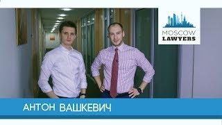 видео нко | Библиотека адвоката Жарова