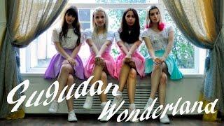 [FEMALE MONSTERS] gugudan(구구단) - Wonderland  Dance Cover