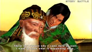 Tekken: Dark Resurrection (PSP) Story Battle as Lei thumbnail