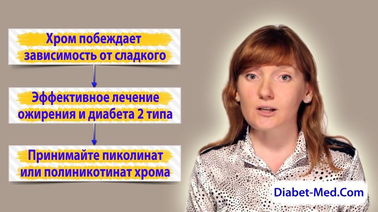 эслотин sirop инструкция