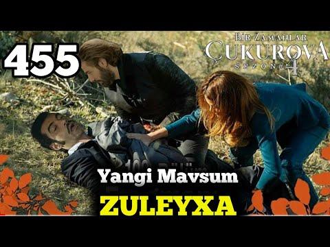 ZULEYHA 455-QISM 4-sezon O'ZBEK TILIDA TURK SERIALI ЗУЛЕЙХА 455-КИСМ УЗБЕК ТИЛИДА ТУРК СЕРИАЛИ