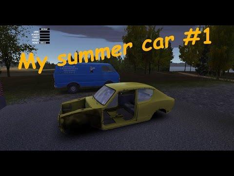 My summer car #1 | Как собрать двигатель? Часть 1. (Старая версия 172)