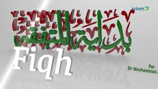 Bidayatoul Moutafaqqih cours 36 ( le mariage) Dr Mouhamad Ahmad LO  (HA)