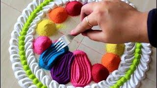 Simple navratri rangoli design using fork l Diwali rangoli designs with colours l  नवरात्री रांगोळी