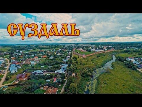 Суздаль достопримечательности \ Best Of Suzdal Aerial Drone Flights