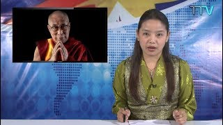 Tibet This Week - 16 February, 2018
