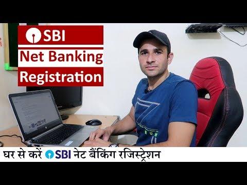 SBI Net Banking Registration For New User - SBI नेट बैंकिंग कैसे करें