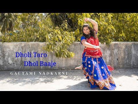 Dholi Taro Dhol Baaje | Hum Dil Chuke Sanam | Dance Cover| Gautami Nadkarni | E02 #CultIndiaDance