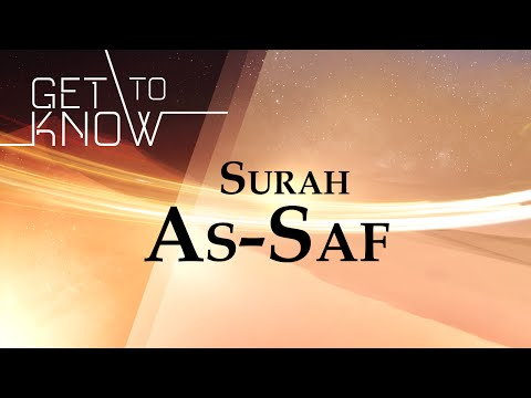 GET TO KNOW: Ep. 13 - Surah As-Saf - Nouman Ali Khan - Quran Weekly